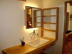 「木の家づくり」 in 北九州の画像 エキサイトブログ (blog) Washroom, Bathroom Medicine Cabinet, Shelves, Wood, Interior, House, Home Decor, Shelving, Woodwind Instrument