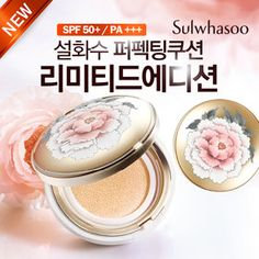 Gmarket - Sulwhasoo Perfecting cushion brightening + refill / SP...