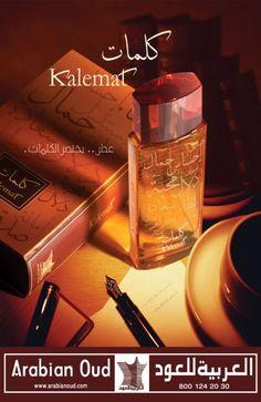 Kalemat Perfume by Arabian Oud..