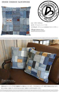 【楽天市場】DENIM CUSHION PATCHWORK(デニムクッションパッチワーク) 45×45 クッション 070490:家具・インテリア・雑貨 ビカーサ5,500