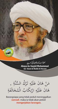 Alhamdulillah, Deen, Muhammad, Islamic Quotes, Allah, War, Poster, Posters, God