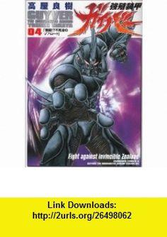 Guyver the Bioboosted Armor Vol. 4 (Kyoushoku Soukou Gaibaa) (in Japanese) (9784047132429) Yoshiki Takaya , ISBN-10: 404713242X  , ISBN-13: 978-4047132429 ,  , tutorials , pdf , ebook , torrent , downloads , rapidshare , filesonic , hotfile , megaupload , fileserve