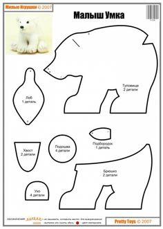 Many, many animal patterns -- Игрушки Pretty Toys- часть2. Обсуждение на LiveInternet - Российский Сервис Онлайн-Дневников