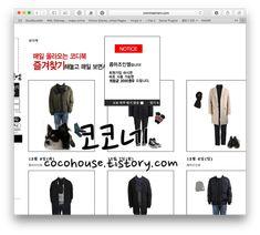 즐겨찾기 추가해야 할 유용한 사이트 추천 25개(모르면 손해, 알면 개꿀 사이트) Text Design, Innovation, Shopping