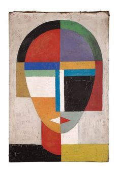 From Russia with Doubt: The Quest to Authenticate 150 Would-Be Masterpieces of the Russian Avant-Garde: Amazon.co.uk: Adam Lerner: Books