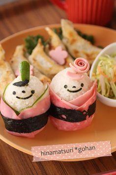 Japanese Hina Doll Rice Ball by ichigomama