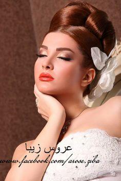 35 Best Iranian Bride Images Iranian Wedding Bride Wedding