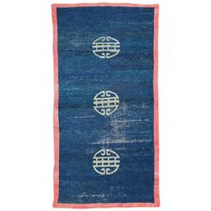 Stunning Antique Minimalist Tibetan Ritual Meditation Collector Rug | From a unique collection of antique and modern chinese and east asian rugs at https://www.1stdibs.com/furniture/rugs-carpets/chinese-rugs/