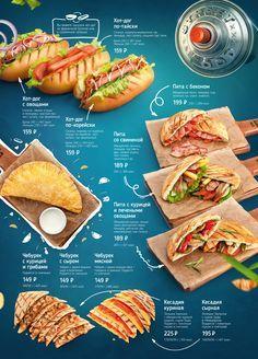 New design cafe menu Ideas Cafe Menu Design, Food Menu Design, Food Poster Design, Restaurant Menu Design, Menu Café, Food Promotion, Food Menu Template, Menu Layout, Food Graphic Design