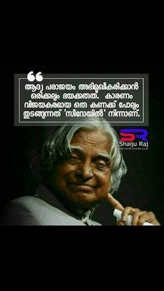 Apj Quotes, Status Quotes, Joker Quotes, Life Quotes, Crazy Feeling, Good Morning Image Quotes, Kalam Quotes, Abdul Kalam, Malayalam Quotes