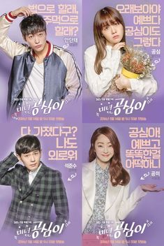 WATCH ONLINE: Beautiful Gong Shim, starring Namgoong Min and Bang Min Ah