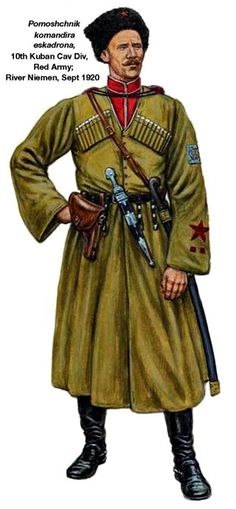 1920 Pomoshchnik komandira eskadrona Red Army River Niemen Russo-Polish War 1919 - 1921.
