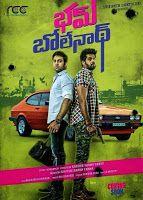Bham Bholenath Movie First Look Wallpaper