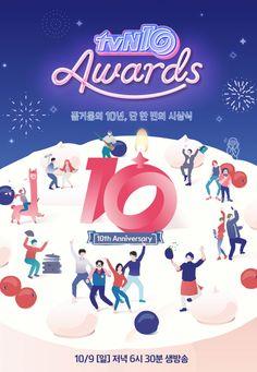 tvN에 대한 이미지 검색결과