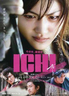 曽利文彦 Sori, Fumihiko Ichi 市 = Ichi http://search.lib.cam.ac.uk/?itemid=|depfacozdb|490489