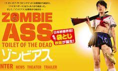 zombie ass movie - http://johnrieber.com/2016/03/18/japans-busiest-j-sploitation-star-meet-asami-from-gravure-idol-to-j-sploitation-star/