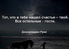 Счастлив ты?...