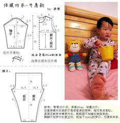 moldes-para-hacer-pijamas-para-ninos-8
