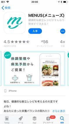App Store, Menu, Iphone, Menu Board Design
