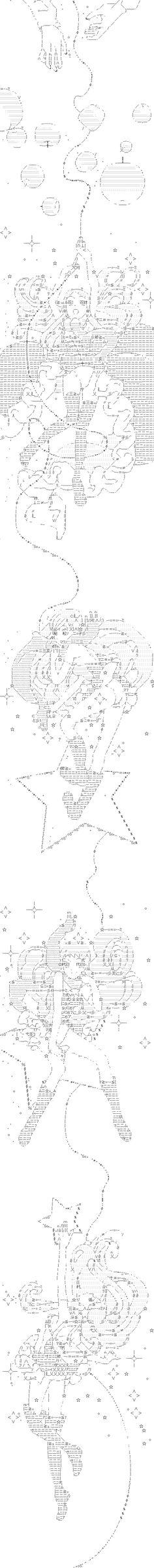 One Line Ascii Art New Year : 出たとこ勝@負ログ 文字だけの世界 顔文字とアスキーアート aa pinterest アスキーアート