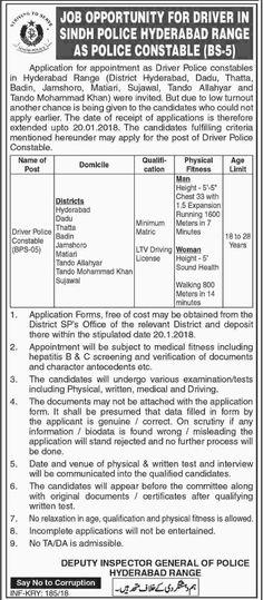 Apply for Assam Police Jobs 2017 here Assam Police Recruitment - prosecuting attorney sample resume