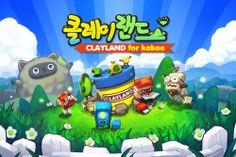 _클레이랜드 for Kakao_ 메인.jpg (500×333)