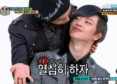 Sungjae scarring his ilhoon hyung #btob