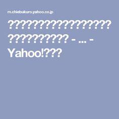 ステーキに合うもう一品についてアドバイスお願いします。 - ... - Yahoo!知恵袋