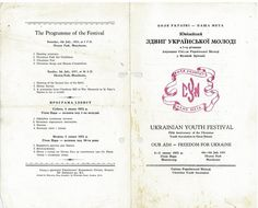Ukrainian Youth Festival, Jul 1953 | by archivesplus Great Britain, Identity, Youth, England, Young Man, Personal Identity, English, Young Adults, Teenagers