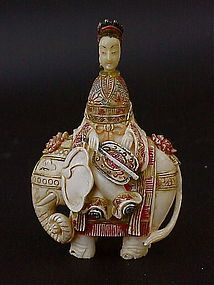 Chinese carved Ivory snuff bottle Elephant and Empress    antiquarianartco.com