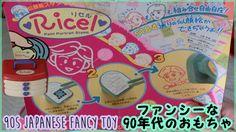 90年代のファンシーなおもちゃ!TOMY Ricelリセル(似顔絵スタンプ)♡Japanese 90s Fancy toy