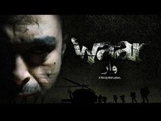 WAAR – Pakistani Action Movie Waar on Terror YouniVideo