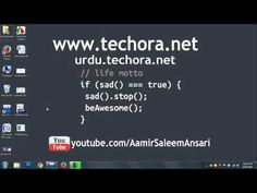 How Find Area and Circumference of Circle in C++ in Urdu