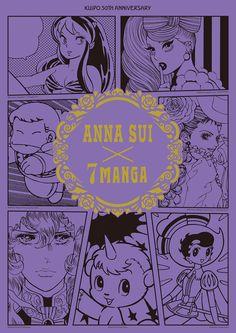 Annasui x 7 Manga