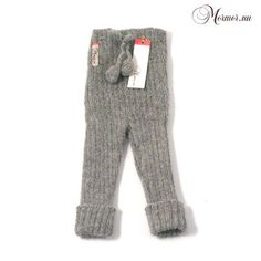 Alpaca knit for kids