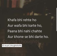 Mafi de sako ko de dena humari harkato ko bachpna samajh bhul jana Nhi reh sakti tumhare bina Tum na ho to kuch nhi Secret Love Quotes, First Love Quotes, Love Quotes Poetry, Shyari Quotes, Hurt Quotes, Life Quotes, Crazy Quotes, Love Hurts Quotes, True Love Quotes