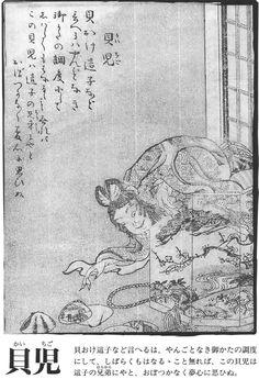 Kaichigo