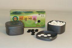Go 7mm Glass Bi-convex Stones with Bowls