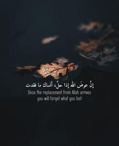 Beautiful Quran Quotes, Quran Quotes Love, Quran Quotes Inspirational, Ali Quotes, Islamic Love Quotes, Arabic Quotes, Words Quotes, Trust Quotes, Sayings