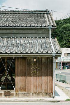 Shop Interior Design, Retail Design, Store Design, Japanese Modern, Japanese House, Japanese Architecture, Space Architecture, Signage Design, Facade Design