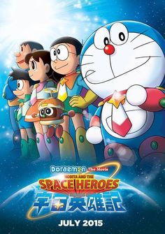Komik Doraemon Episode Nobita wishes to be a real hero. Doraemon uses his gadget, the Burger Director to make them a real movie superhero. Aron saw the five powers and abilities and asks them to help him save his. All Cartoon Characters, Doremon Cartoon, Cartoon Movies, Cartoon Design, Doraemon Wallpapers, Cute Cartoon Wallpapers, Astro Boy, Doraemon Stand By Me, Full Hd 4k