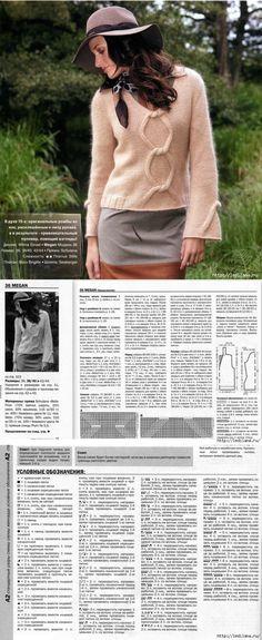 93 besten a Bilder auf Pinterest | Jacken, Strick und Nachthemden