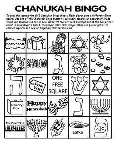 138 Best Hanukkah Coloring Pages Images Crochet Home Crochet