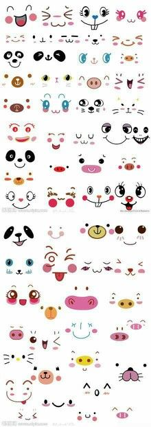 cute face designs for craft