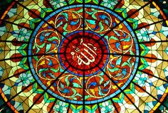tained-glass dome of Jame'Asr Hassanil Bolkiah Mosque, Brunei. Image by chem7 CC BY 2.0