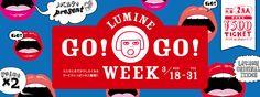 LUMINE Pop Design, Baby Design, Japan Advertising, Banner Online, Pop Ads, Web Banner Design, Japanese Graphic Design, Sale Banner, Web Layout
