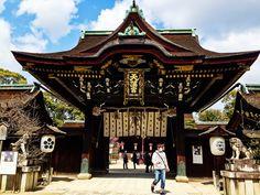 KItano-Tenmangu #MizumushiKun #Japan #Kyoto #Old #Classic #Temple #Shrine #Architecture #Buddhism
