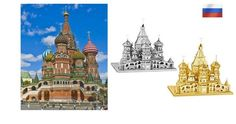 3D Metallic DIY Puzzle Stainless Gold Silver Russia Moscow Cathedral of St Basil | eBay