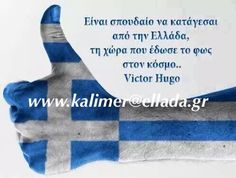 Victor Hugo about Greece French Quotes, Greek Quotes, Guardian Angel Pictures, Greek Flag, Greek Beauty, Greek Language, Greek History, Greek Culture, Greek Words