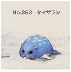 Spheal - realistic Pokemon